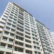 New Singapore Government apartments — Lizenzfreies Foto