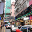 Stock Photo: Hong Kong Street