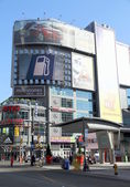 Dundas square — Stockfoto