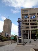 魁北克市会议中心 — 图库照片
