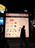 Toronto Nuit Blanche Sponsors Board — Stock Photo