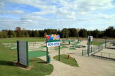 Mini Golf Course — Stockfoto