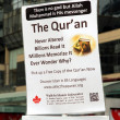 Muslim Religious Signs — Stock Photo