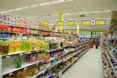 Chinese Supermarket Aisle — Stock Photo