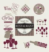 Вино — Cтоковый вектор
