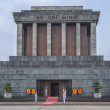 Stock Photo: Vietnam Hanoi - March 2012: Close up of Ho Chi Minh mausoleum