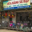 Stock Photo: Vietnam Duong Lam - March 2012: Bike shop in rural village.