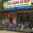 Vietnam Duong Lam - March 2012: Bike shop in rural village. — Stock Photo