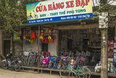 Vietnam Duong Lam - March 2012: Bike shop in rural village. — Stock Photo