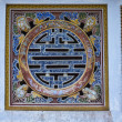 Stock Photo: Vietnam Hué Citadel: Longevity symbol as window in wall of palace