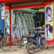 Stock Photo: Vietnam Phat Diem Village - March 13, 2012: Typical bridal shop.
