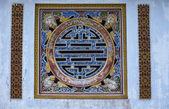 Vietnam Hué Citadel: Longevity symbol as window in wall of palace — Stock Photo