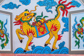 Vietnam Quang Binh Province: Chinese dragon painting on wall at family grave plot. — Stock Photo