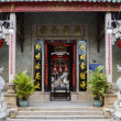 Entrance to the Quang Dong Chinese temple in Hoi An, Vietnam. — Stock Photo