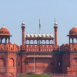 Lahore Gate of Red Fort in Delhi, India. — Stock Photo #28823331