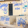 India Orchha - February 2011 - Political symbols of three different parties on the same house wall. — Stock Photo