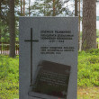 Stock Photo: PUDASJARVI, FINLAND - CIRCJUNE 2012: Memorial for Josephus Pal