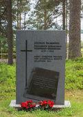 Pudasjarvi, finnland - ca. juni 2012: gedenken für josephus pal — Stockfoto