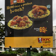 Billboard for KFC in Bangalore. — Stock Photo