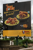 Billboard for KFC in Bangalore. — 图库照片