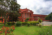 High Court of Karnataka in Bengaluru, India. — Stock Photo