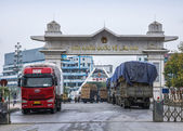 Vietnames side of the border crossing with Hekou, China. — Stock Photo