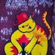 Graffiti cartoon cat — Stock Photo