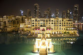Dubai Old City by Night — Stock Photo