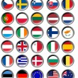 Stock Photo: All EU flags in buttons