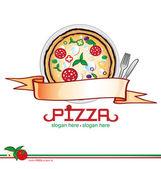 Pizza vector 2 — Stock Vector