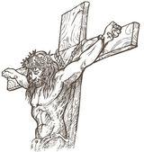 Jesus hand draw — Stock Vector