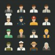 People icon ,professions icons , worker set — Stock Vector