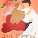 Just married wedding invitation card design — Stock Vector