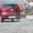 Foto Stock: Broken glass