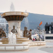 New Skopje — Stock Photo #29958325