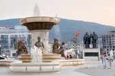 New Skopje — Foto Stock