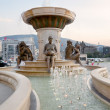 New Skopje — Stock Photo #29983025