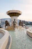 New Skopje — Stock Photo