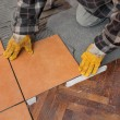 Home renovation, tiles — Stock Photo