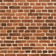 Background of vintage brick wall — Stock Photo