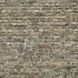 Stock Photo: Background of old vintage brick wall