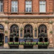 Постер, плакат: Outside View of an English Pub