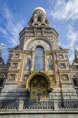 Церковь разлитой bood, Санкт-Петербург, Россия — Стоковое фото