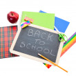Stock Photo: Back To School Supplies