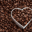 In Love With Coffee — Stock Photo