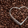 In Love With Coffee — Lizenzfreies Foto