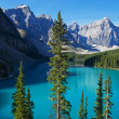Stock Photo: Good Morning Moraine Lake