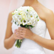 Stock Photo: Wedding bouquet - closeup