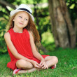 Cute girl portrait in a summer green park  — Stock Photo