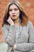 Attractive woman portrait - outdoors — Stockfoto